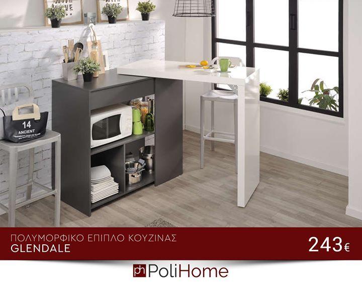 Πολυμορφικό έπιπλο κουζίνας Glendale: https://goo.gl/SDjnFV  3 διαφορετικές μορφές για χρήση  Περιστρεφόμενος πάγκος  Μοντέρνος & πρακτικός σχεδιασμός  Αποστολή σε όλη την Κύπρο