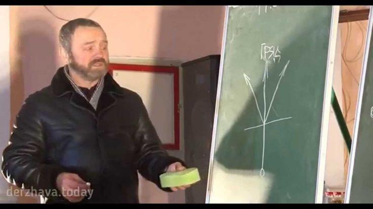 Буквица, стихии, финансы  (Сергей Данилов в Севастополе, 2015 год)