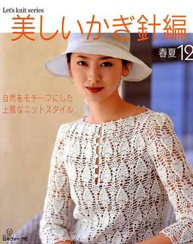 Let's knit series 12 kr_1.jpg