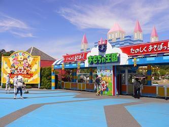 イメージ0 - おもちゃ王国の画像 - ぶ~ぶ~日記 - Yahoo!ブログ