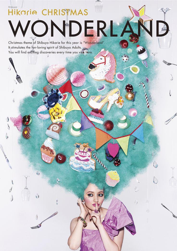 飯嶋久美子が、渋谷HIKARIEのクリスマスキャンペーンのスタリングを手掛けました。 Kumiko Iijima worked on a Christmas campaign for Shibuya Hikarie as a stylist. Ph: Osamu Yokonami St:Kumiko Iijima HM: Shinji Ikeda (mod's h...