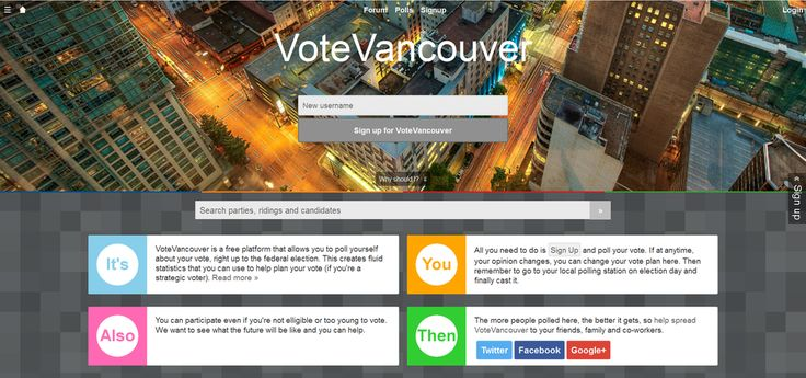 VoteVancouver's new homepage. What do you think?