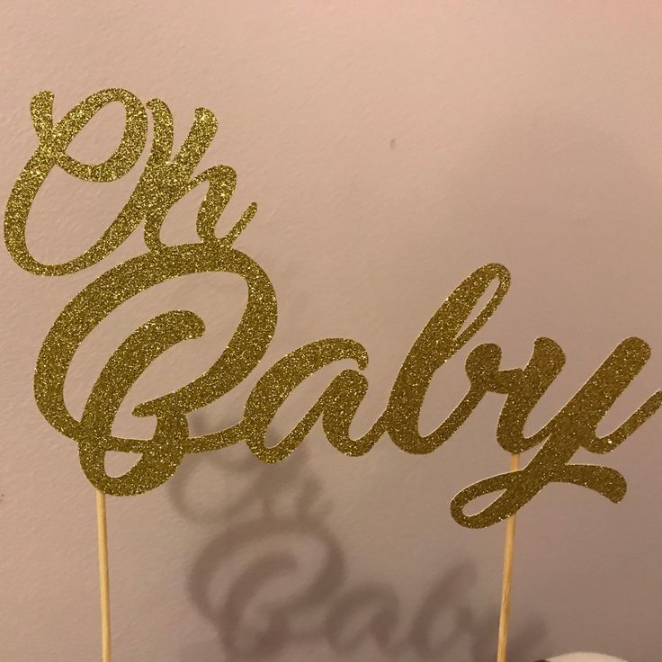 Oh baby cake topper now available