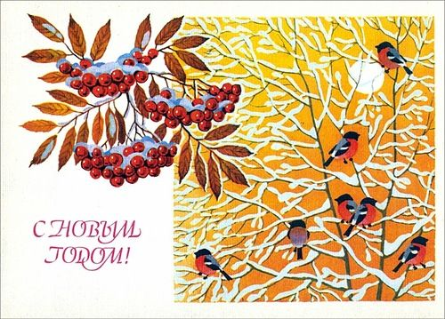alex mak — «1988-Б-1.jpg» на Яндекс.Фотках