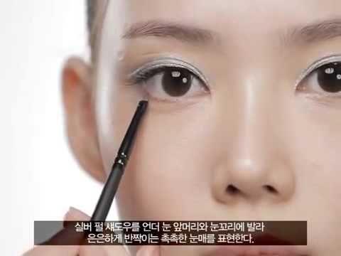 Серебряный летний корейский макияж
