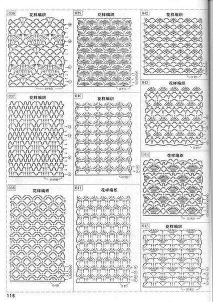 Delicadezas en crochet Gabriela: Crochet Patterns varios modelos para colección