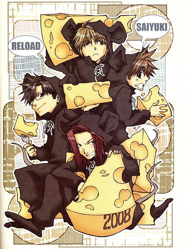 2008 Saiyuki Reload Year of the Rat promo postcard