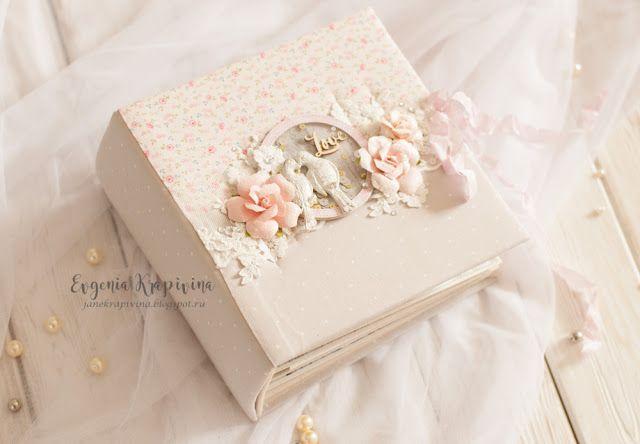 Фабрика 212: Свадебный альбом из коллекции Shabby Wedding.