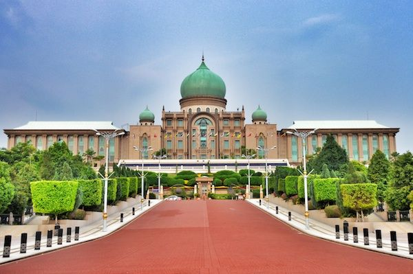 | Perdana Putra in Putrajaya Malaysia