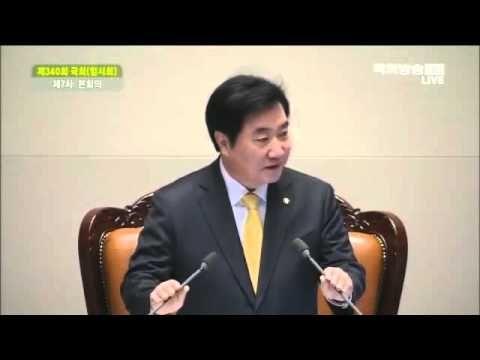 [필리버스터] 이석현 국회부의장의 필리버스터 - YouTube