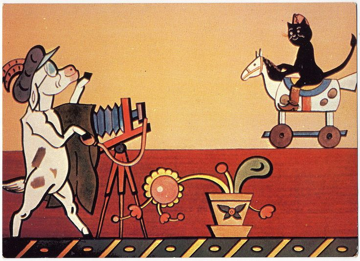 Josef Lada (1887-1957) A scene from the stories about Mikeš the Cat (1934-1936) | Flickr - Photo Sharing!