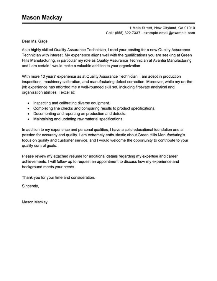 Quality Assurance Coordinator Cover Letter Sample - http://ersume.com/quality-assurance-coordinator-cover-letter-sample/  Quality Assurance Coordinators oversee Quality Control Technicians and create sure every result defects are identified. Characteristic resume samples for Quality Assurance Coordinators call jobs such as repairing company efficiency, lessening garbage, allocating jobs, enlisting and teaching...