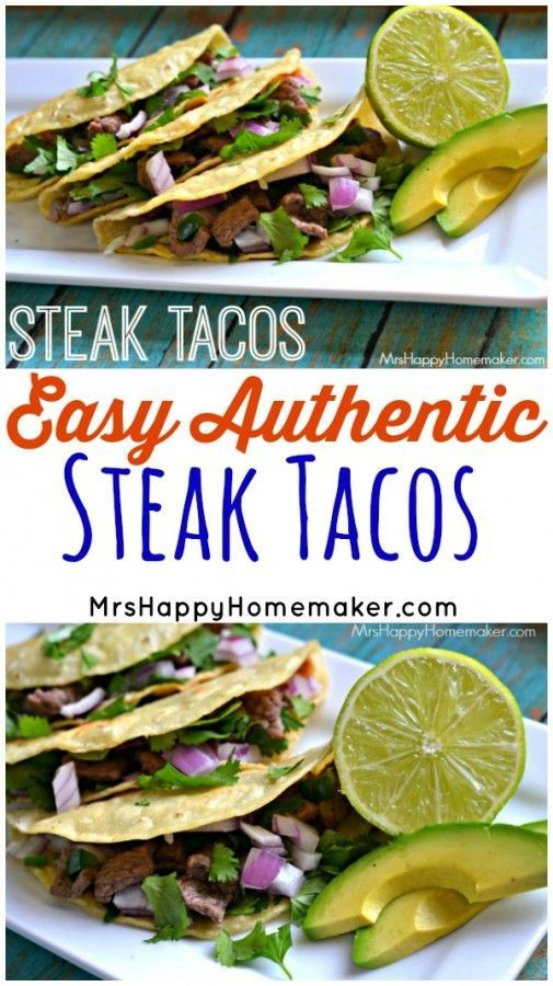 I've made these Easy Authentic Steak Tacos for many years so. A hispanic friend's grandma showed me how & they're a family favorite. Very simple to make! | MrsHappyHomemaker @thathousewife