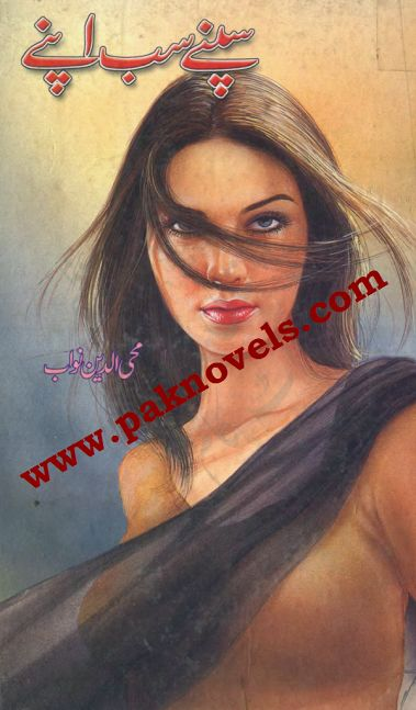 Download romance novels and books for women s