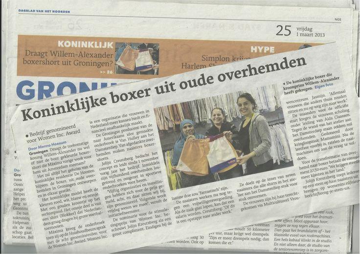 Article 'Royal boxershort' in local Dutch newspaper #DvhN #media 01/03/2013