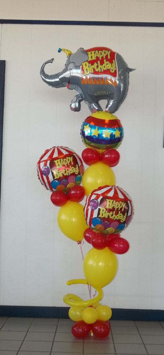 CIRCUS ELEPHANT Birthday Party Balloon Cluster by mtbcorp on Etsy, $15.00