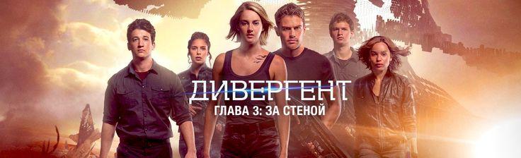 Смотреть фильмы онлайн бесплатно в хорошем качестве, кино и видео фильмы можно смотреть бесплатно без регистрации и смс. Не можете скачать новинки – смотрите фильмы в онлайн кинотеатре ivi.ru прямо сейчас!
