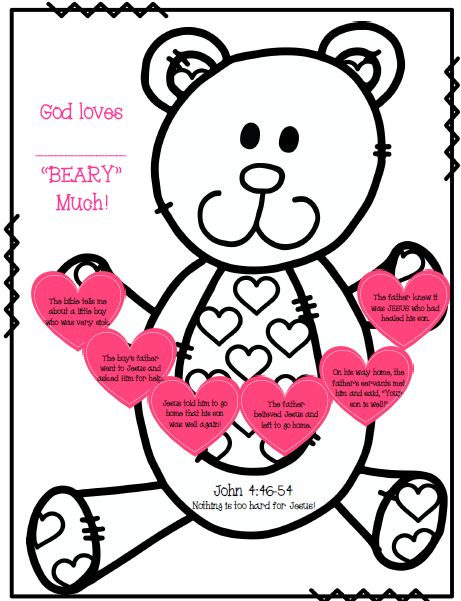 free god loves us beary much activity this is a cute activity The Love God free god loves us beary much activity this is a cute activity for preschool children religious education