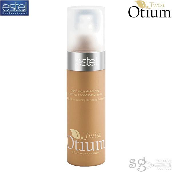 Otium Twist - Spray pentru stralucire si pieptanare usoara
