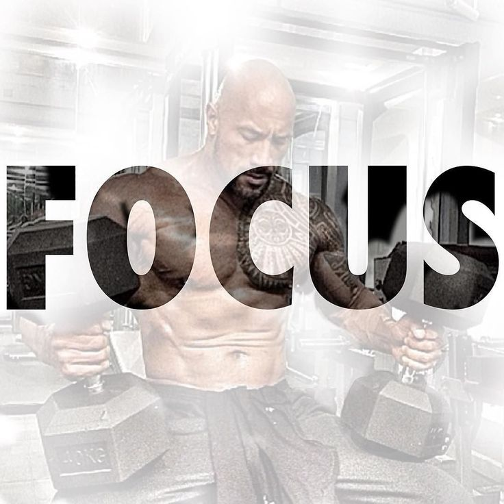 Be the hardest worker in the room.  Double tap if @therock gets you FOCUSED