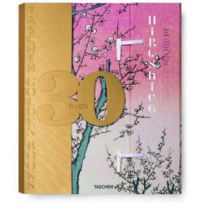 56 best Japanese gardens images on Pinterest Japanese gardens - fresh invitation letter japanese embassy