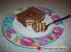 Σοκολατένια απόλαυση με Nutella #sintagespareas