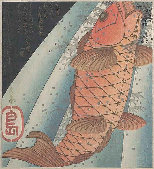 Red Carp Swimming up a Waterfall, a Symbolic Representation of Aspiration  Yashima Gakutei  (Japanese, 1786?–1868)  Date: 19th century Culture: Japan Medium: Part of an album of woodblock prints (surimono); ink and color on paper