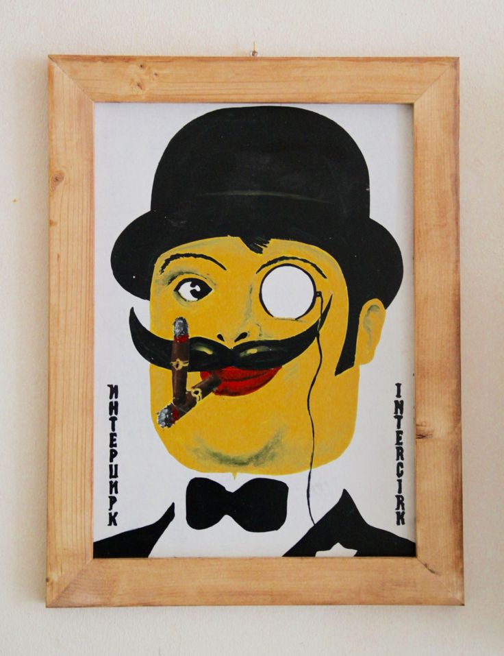 "JUST SAY VINTAGE Collection - Hand painted signs - ""Интерцирк(Intercirk)"" von SovietGallery auf Etsy"