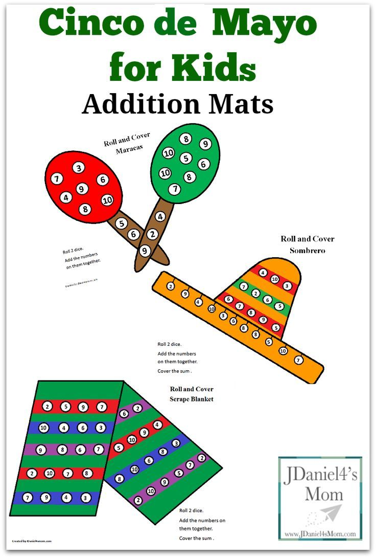 Mexican Crafts for Kids - Primary