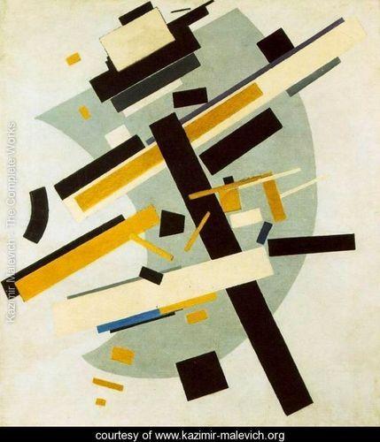 Suprematism nr. 58 - Kazimir Severinovich Malevich - www.kazimir-malevich.org