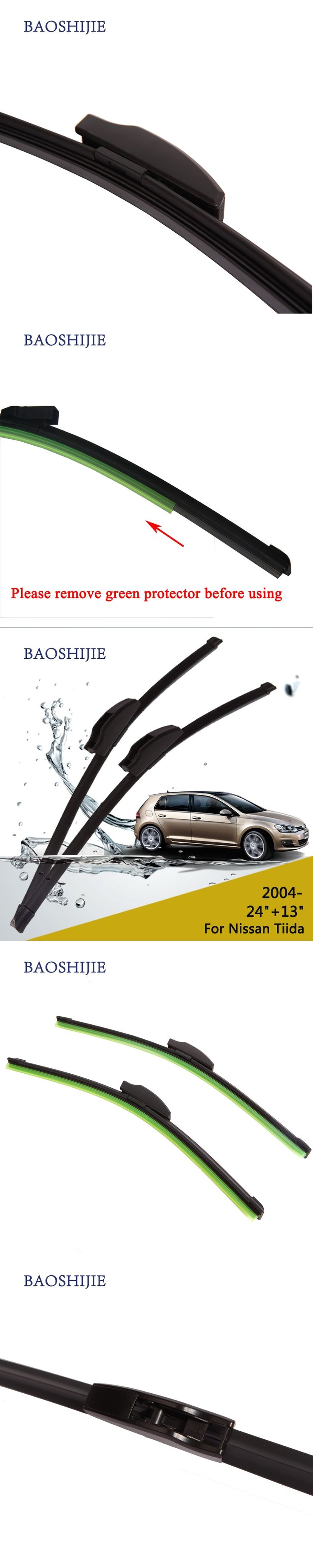"""Wiper blades for Nissan Tiida (from 2004 onwards) 24""""+13"""" fit standard J hook wiper arms"""