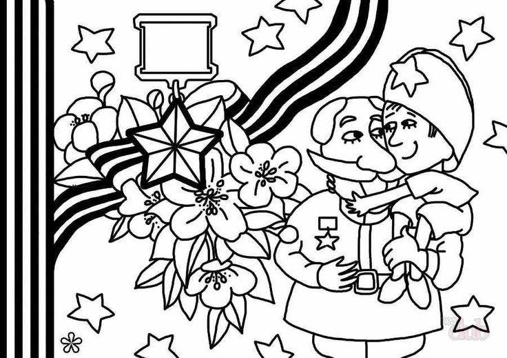 Shablon Raskraski S Izobrazheniem Zvezdy Na 9 Maya Raskraski Detskie Raskraski Illyustracii
