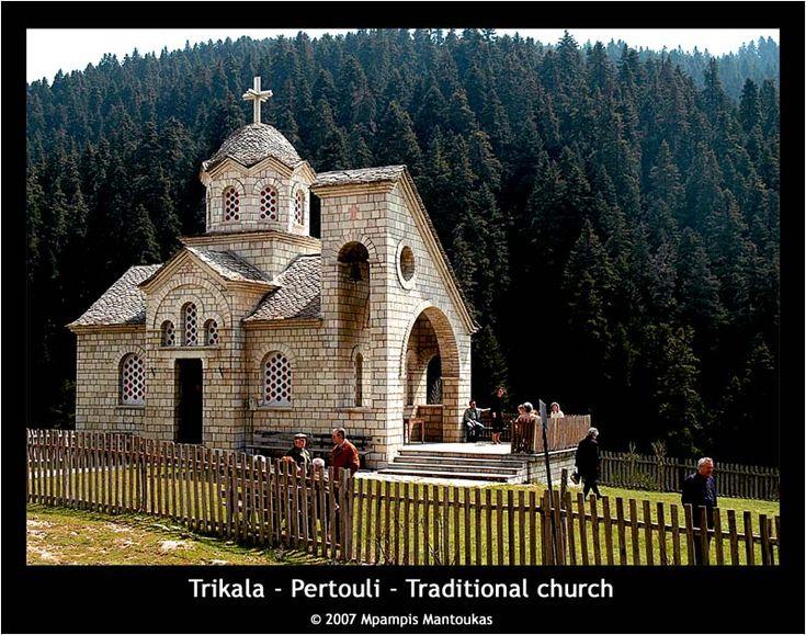 Pertouli - Traditional church