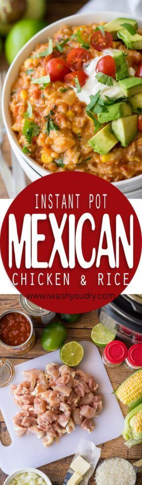 My whole family LOVES this Instant Pot Mexican Chicken Rice! It's so easy and so flavorful!