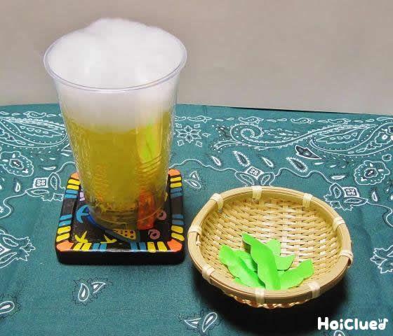ぐびっと一杯!おつかれビール〜憧れのビールを手作り〜