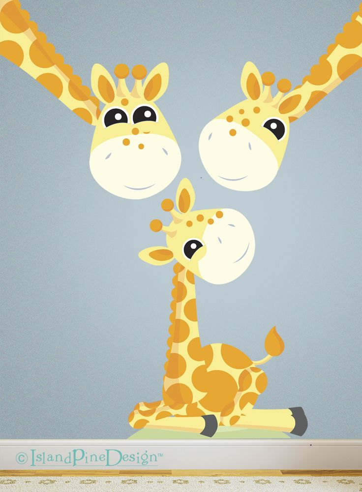 Giraffe Family | Non-toxic Posable Wall Art Decal Sticker Kit by Mixable Murals.  www.mixablemurals.com