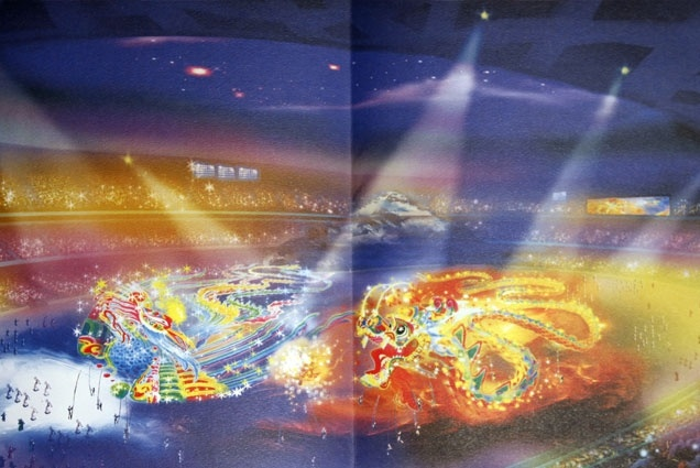 Our concept art for the 2008 Beijing Olympics Opening Ceremony.