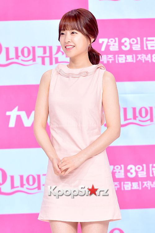 Park Bo Young at a Press Conference of tvN Drama 'Oh My Ghost ...