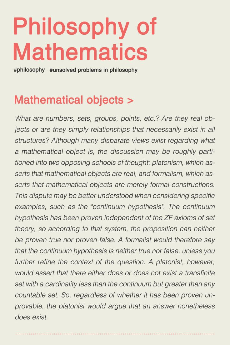 UNSOLVED PROBLEMS IN PHILOSOPHY PART 5 OF 8