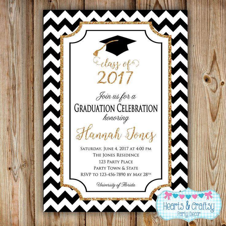 Join our graduation party printable graduation party