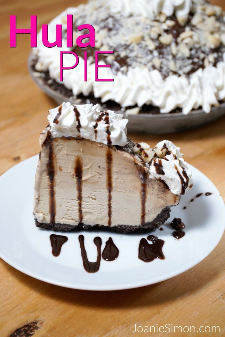 Coffee Hawaiian Hula Pie - sweet ice cream dessert treat based on the famed Maui dessert