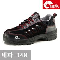 Today's Hot Pick :NEPA 14N Safety Steel Toe Hiking Boots http://fashionstylep.com/SFSELFAA0000604/morningsignen/out Top quality work-grade shoes direct from South Korea. Get your hands on some of the top selling brands of shoes in all of Asia. We guarantee all of our products have passed the highest quality checks and meet our high standards.