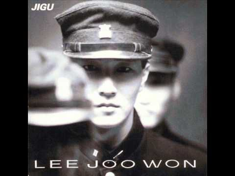 이주원 (Lee Joo Won) - 아껴둔 사랑을 위해 -LP source-