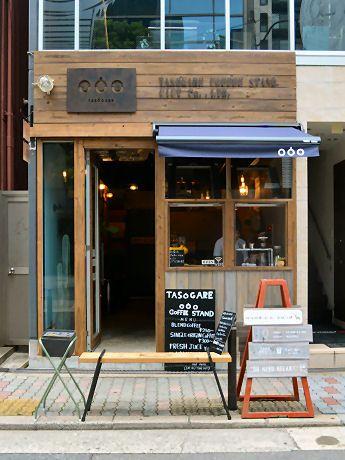 大阪・南船場にコーヒースタンド 苦手な人でも飲めるコーヒー提供 [写真]