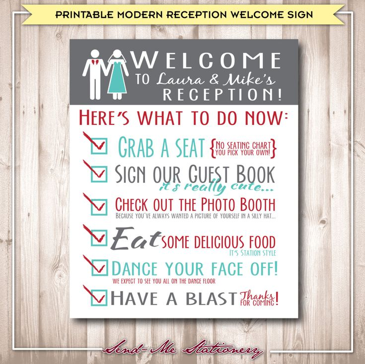 Printable Modern Rustic Wedding Reception by SendMeStationery