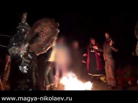 Элитная магия. Потомственный сибирский Маг Игорь Николаев.