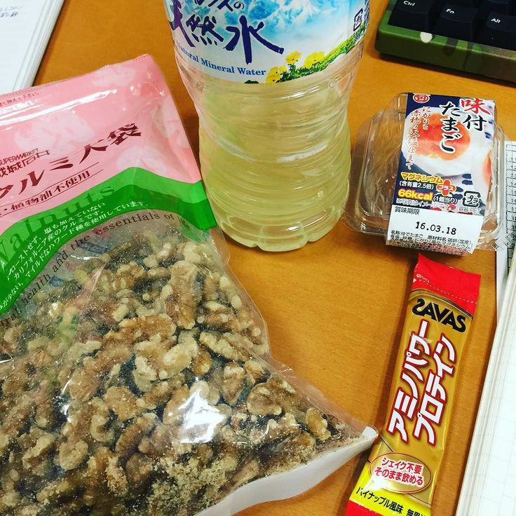 今日の朝ごはん #糖質制限 #lowcarb #lowsugar #keto #朝ご飯 #breakfast #ゆで卵 #プロテイン #くるみ #protein #walnut