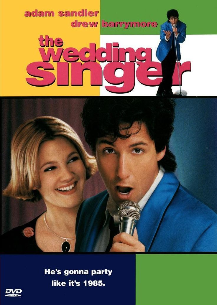 wedding singer is awesome