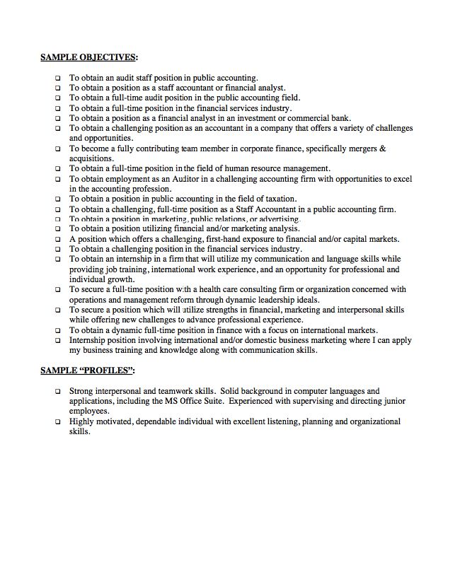 examples of career objectives for resumes
