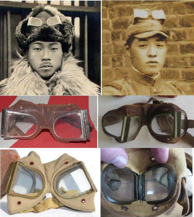 Figure 11. Japanese Type 5 'Dust Proof Glasses'. The earliest versions appear to have been leather and nickel plate/chrome; later versions leatherette (fake-leather) and finally plain, but fine quality canvas, these later ones had non-reflective paint. Middle left; a 1930's leatherette and chrome pair, (middle right) leatherette, but with painted frames, late 1930's early WWII? (Bottom). The War-time version, light khaki canvas face mask, khaki painted frames. Note; metal mortise hinges on…